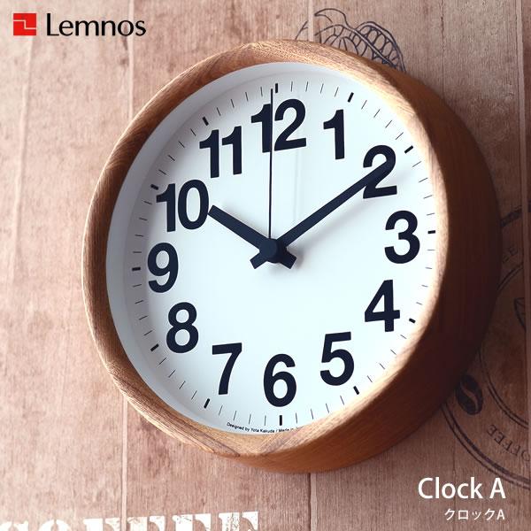 デザイナーズ時計