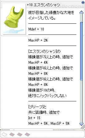 2016-03-14_20-00-42.jpg