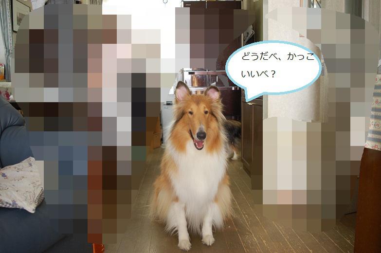ohuro07_20151025195929a6e.jpg