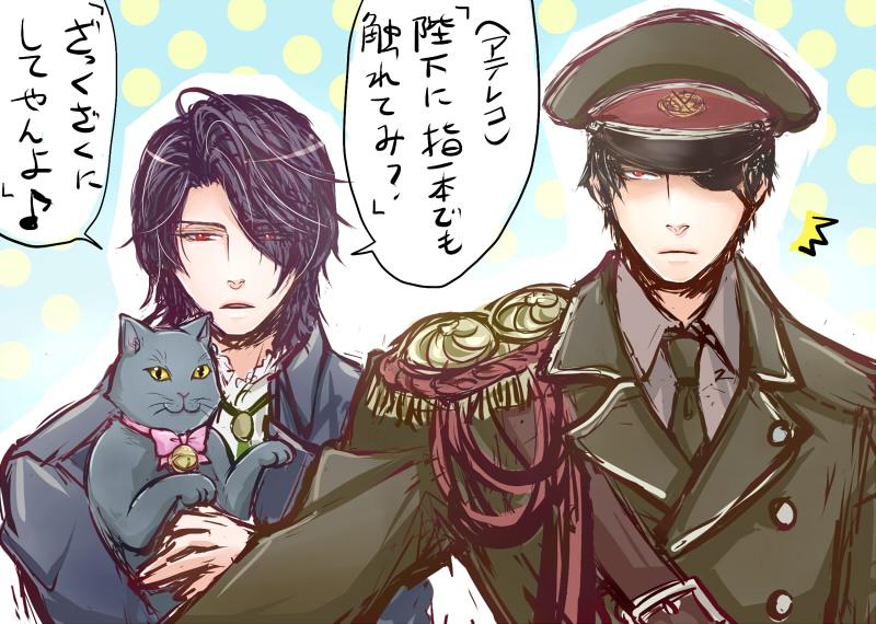 rakugaki_maou_zac.jpg