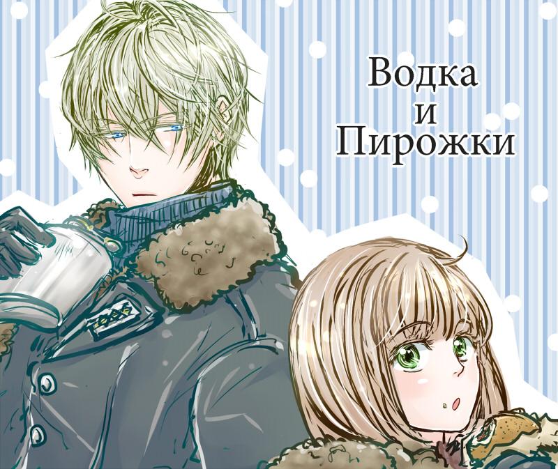 wokka_pirosiki.jpg