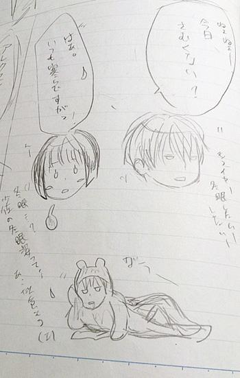 wokka_pirosiki2.jpg