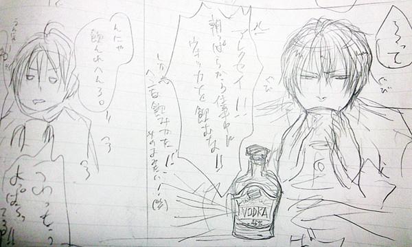 wokka_pirosiki3.jpg