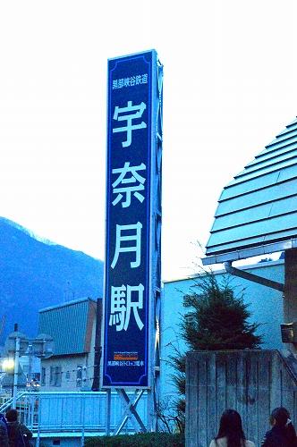 DSC_7656_01.jpg