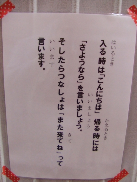 BLOG0054.jpg