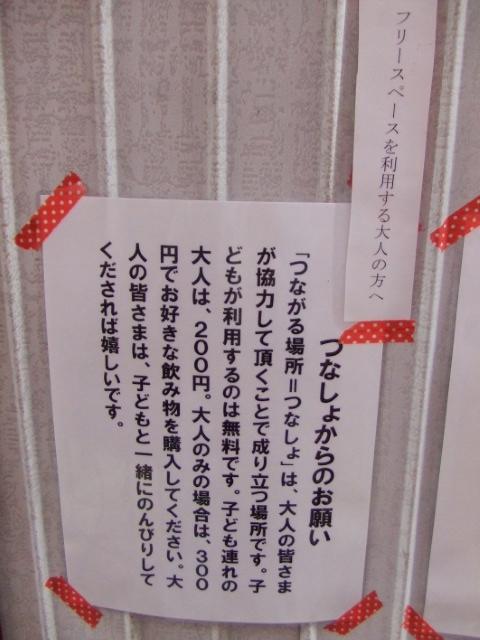 BLOG0055.jpg