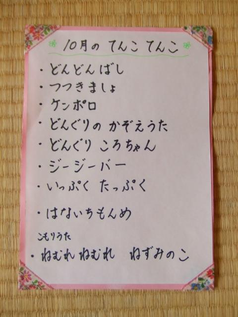 BLOG9823.jpg