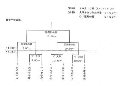 10-10.jpg