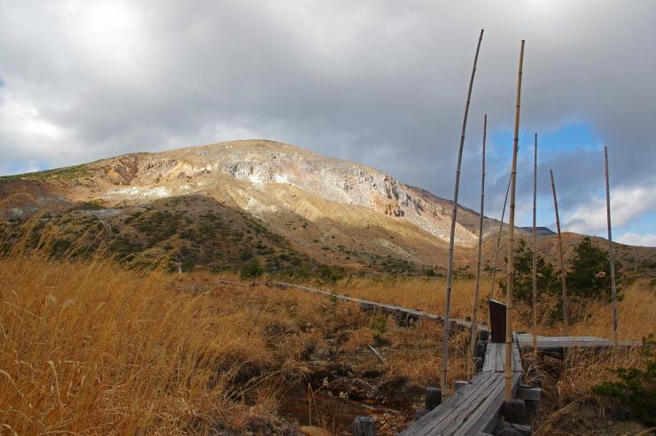 一切経山と木道