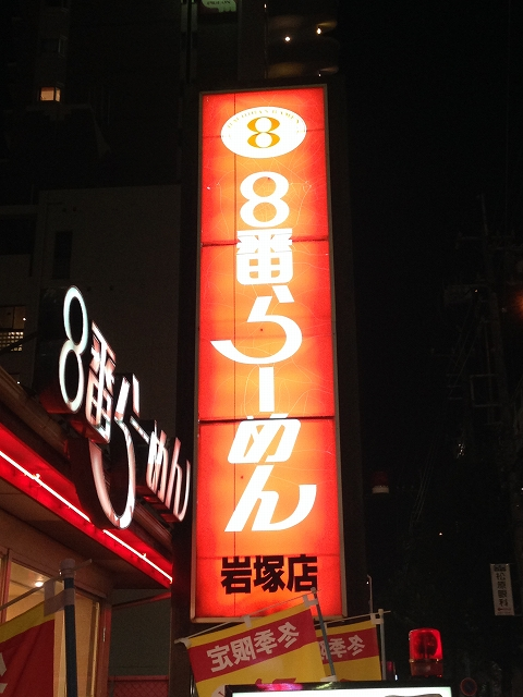 アイフォン 002qq