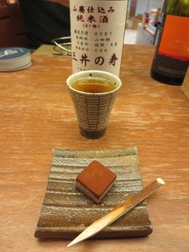 個性派×豆腐生チョコ 札2枚