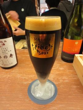 宮崎ひでじビール 札2枚