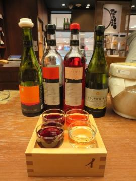 都農ワイン4種 飲み比べ 札3枚