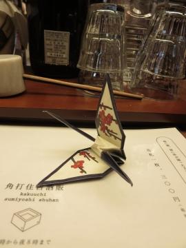 梅に鶯、菊に杯が揃ったら、折鶴!