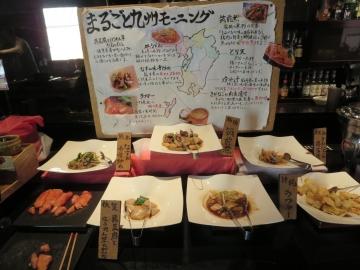 l各県8つの料理