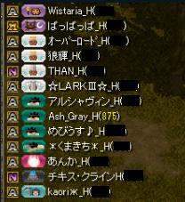 20151023妖精集まり