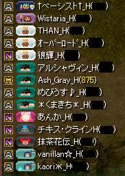 20151025妖精集まり