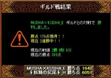 20151106妖精結果