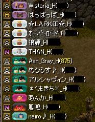 20151106妖精集まり