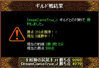 20151108妖精結果
