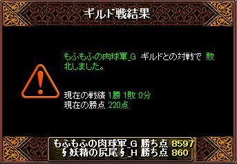 20151127妖精結果