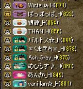 20151203妖精集まり