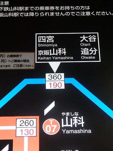 P3220266.jpg