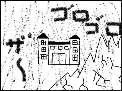 manga80.jpg