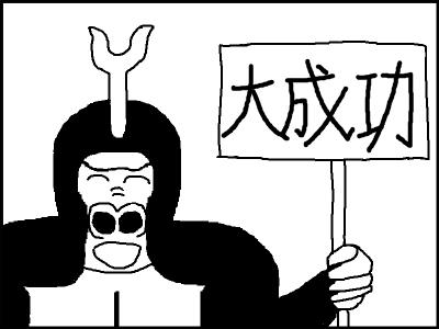 manga89.jpg
