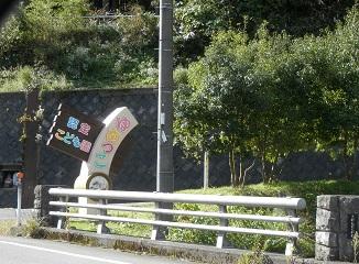 1007_ゆめっこ