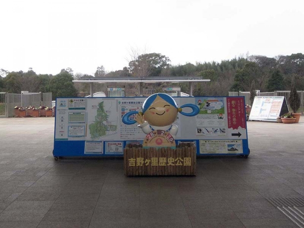 20160229_吉野ヶ里歴史公園1