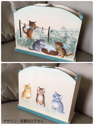 8猫ペン立て