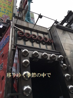 2016031328h2.jpg