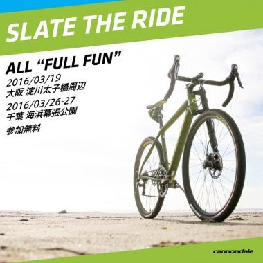 slate-full-fun_0.jpg