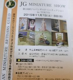 blog2015103001.jpg