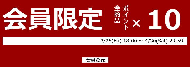 20160325_point10.jpg