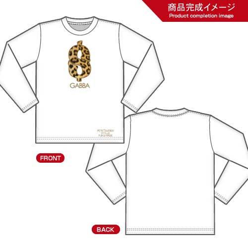 T-shirt Leopard pattern Dollar