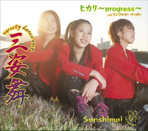 3shimai_.jpg
