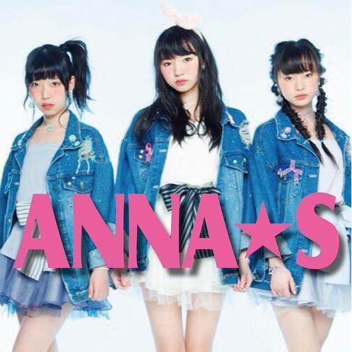 ANNA-S_2015.jpg