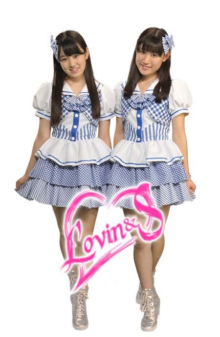Lovin-S_s.jpg