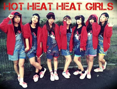 hotheat.jpg