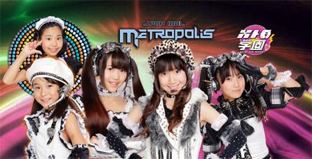 metro_2015.jpg