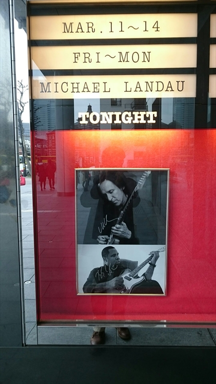 Michael Landau & Kirk Fletcher@Cotton Club