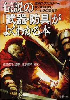 くろりP:book1