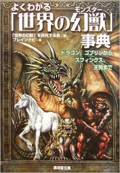 くろりP:book2