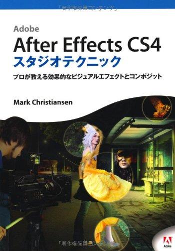 けるまP:book1