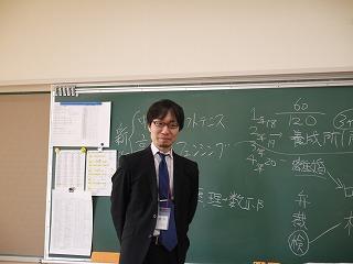 11山田大仁