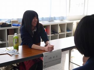 I大角萌2
