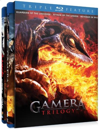 gamera1.jpg