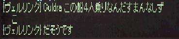 1021おいてけぼり2